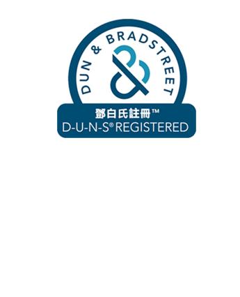 鄧白氏企業認證for協牛企業強牛牌